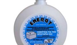 Υγρά Μπαταρίας 450ml