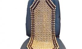 Bean Seat Cushion