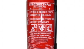 Dry Powder 2kg Fire Extinguisher
