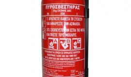 Dry Powder 2kg Fire Extinguisher