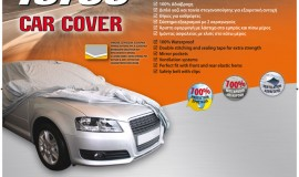 Car Cover Force